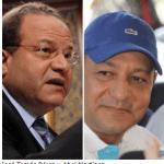 Miembros PLD reaccionan por decisión de recurrir a sentencia del TSA sobre partidos mayoritarios